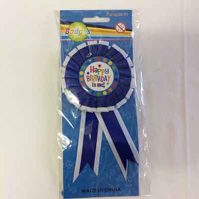 TheVarietyShop_Rosette_Blue_HappyBirthday